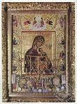 Чудотворная икона Богородицы покидает Афон