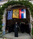 Праздник в монастыре Хиландар