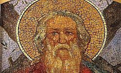 Мощи Апостола Андрея на Святой Горе