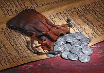 Что стало с 30 сребрениками, за которые Иуда предал Христа?