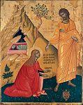 Отпечатки пальцев Иисуса Христа