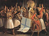 Афон в борьбе за независимость Греции