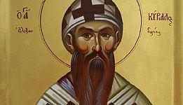 Чудо, которое сотворил Святой Кирилл