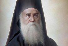 Нетленные мощи святого Нектария