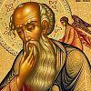 apostol-ioann-bogoslovimage