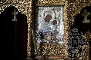 Икона Божей Матери Милостивая, монастырь Кутлумуш