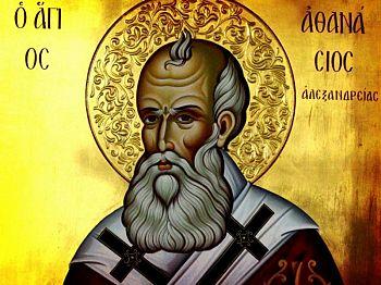 Чудо Святого Афанасия