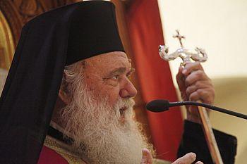 Архиепископ Афинский: «Мы любим патриарха, но церковь и родину мы любим больше»