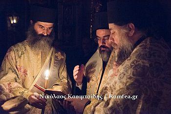 Всенощное бдение в монастыре Ксенофонт