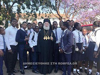 Свое 50-летие отмечает Митрополия Зимбабве
