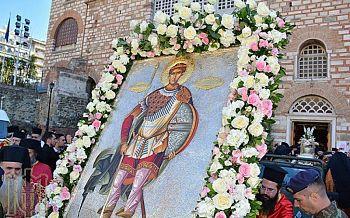 День святого Дмитрия в Салониках