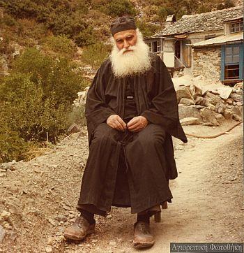 Преподобный Ефрем Катунакский о том, как стать счастливым.