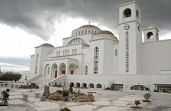 Женский монастырь Исихастирий