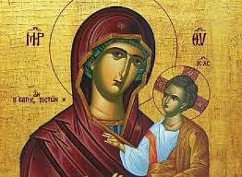 Чудотворная молитва ко Пресвятой Богородице