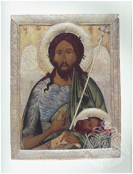 """""""Идет за мною Сильнейший меня"""". Рождество Иоанна Крестителя"""