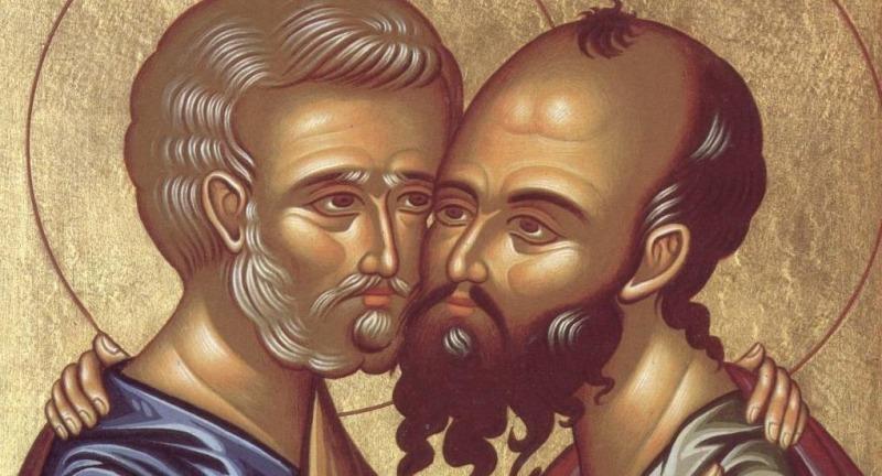 День памяти апостолов Петра и Павла