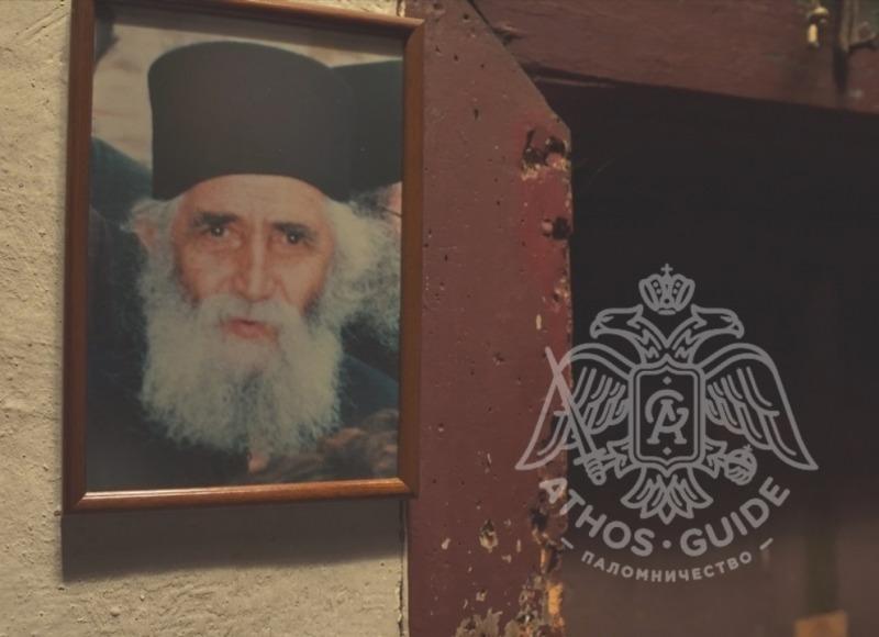 Жизнь и пророчества святого Паисия Святогорца