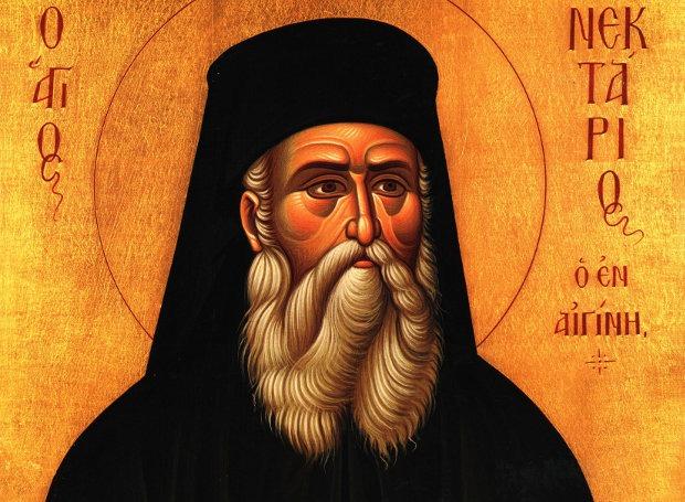 23 ноября Православная Церковь отмечает день памяти святого Нектария Эгинского (1846-1920)