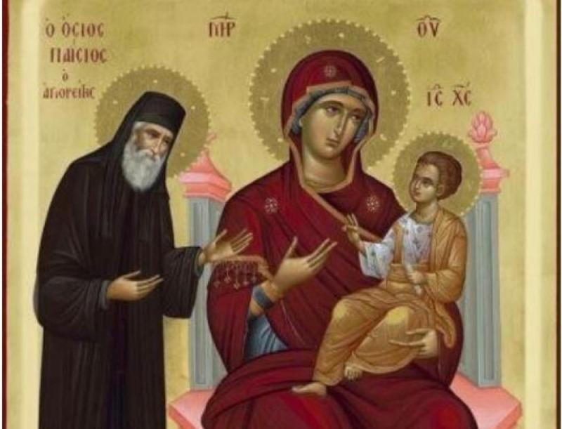 Исцеление у мощей Святого Паисия