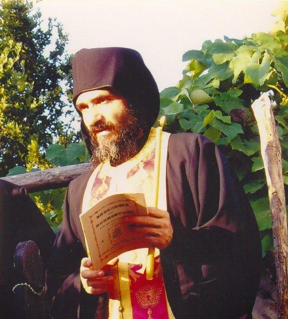 Иеромонах Евфимий