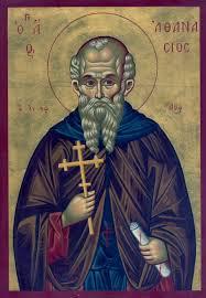 Преподобный Афанасий Афонский