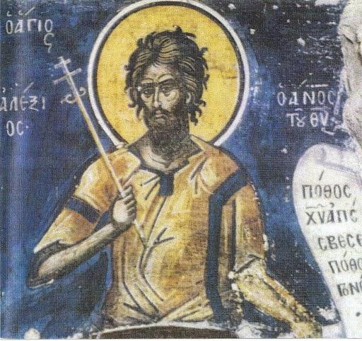 Фото фрески центрального храма монастыря Дионисиат