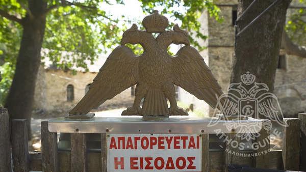 Граница монашеской республики Афон