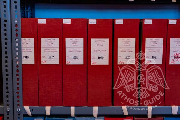 Папки с документами в архиве
