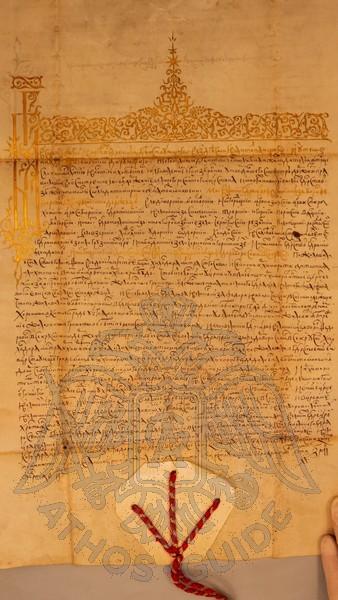 Документ, хранящийся на Святой Горе Афон