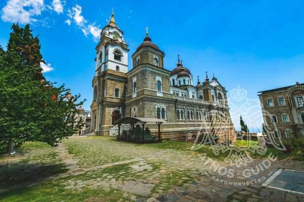 Свято-Андреевский скит на Святой Горе