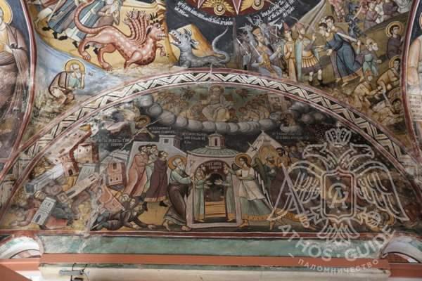 Фрески свода храма, монастырь Ксиропотам