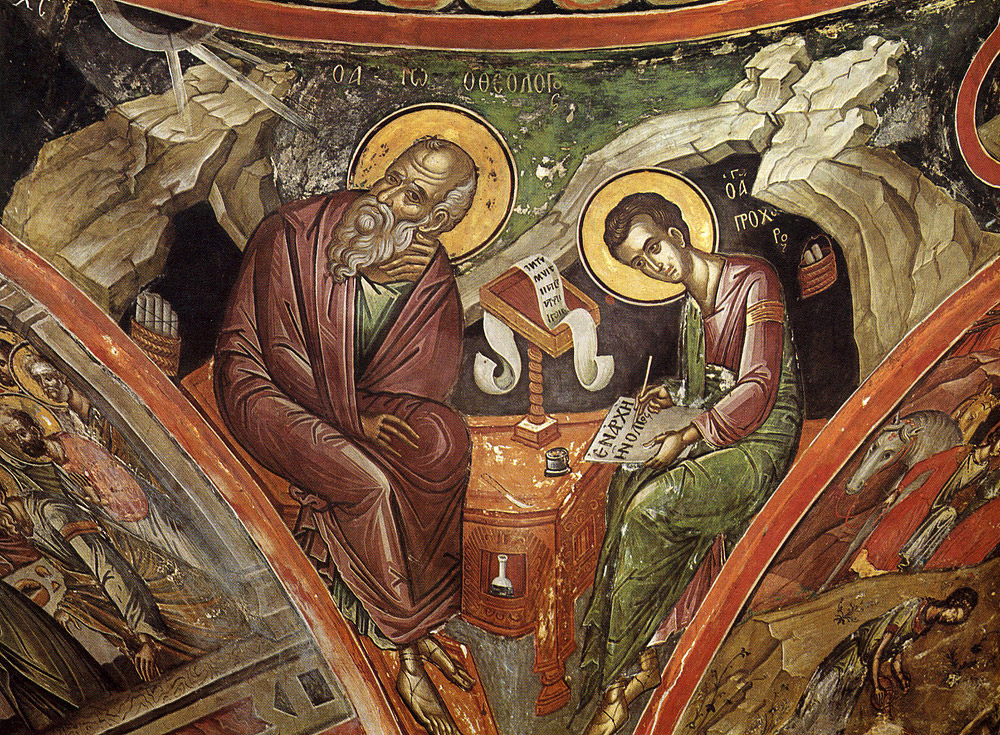 Иоанн Богослов икона