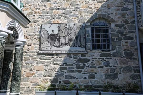 Светописанный образ в Свято-Пантелеймоновом монастыре