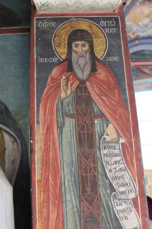 Святой Антоний, Эсфигмен