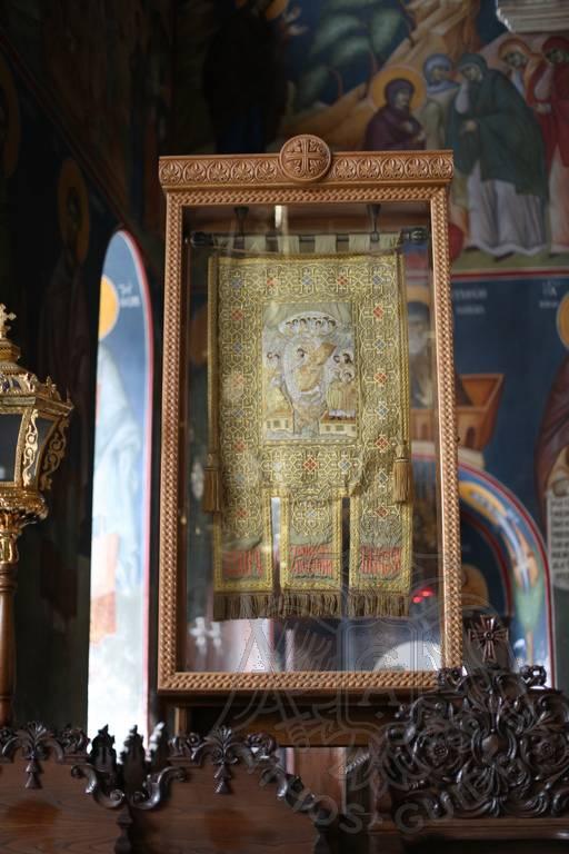Образец вышивки, монастырь Ксенофонт