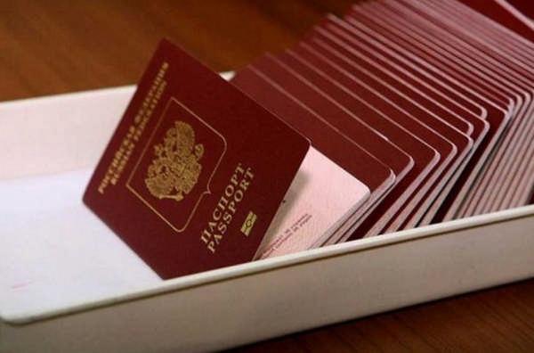 Загранпаспорт для оформления визы