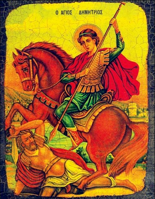 Дмитрий Солунский икона
