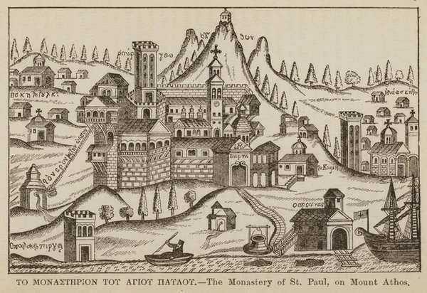 Изображение монастыря Афона
